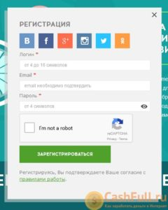 qcomment-otzyvy-o-birzhe-kommentariev-1
