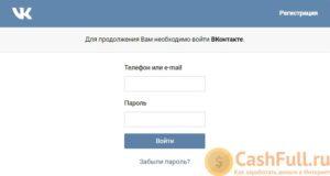 vktarget-doxod-v-socialnyx-setyax-3-min