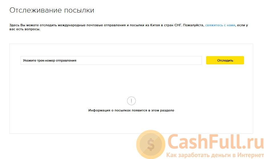keshbek-servis-megabonus-otzyvy-min