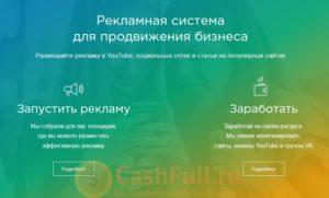 webartex-birzha-pozvolyayushhaya-zarabatyvat-na-razmeshhenii-statej-i-reklamy-na-svoix-vebsajtax-i-soc-setyax-10-min