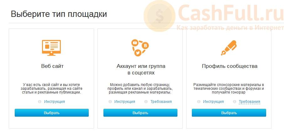 биржа ВебАртекс
