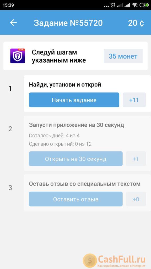 zarabotok-na-otzyvy-i-lichnyj-opyt-1-min
