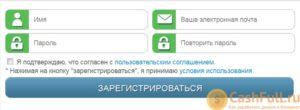 регистрация на Рубльклуб